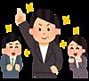 Business_tayoreru_woman